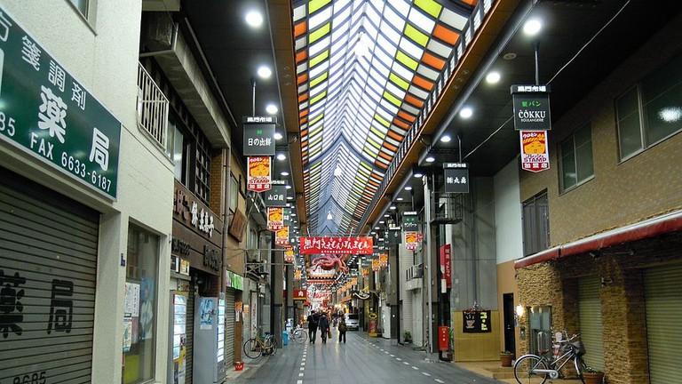 Kuromon Market (minami)