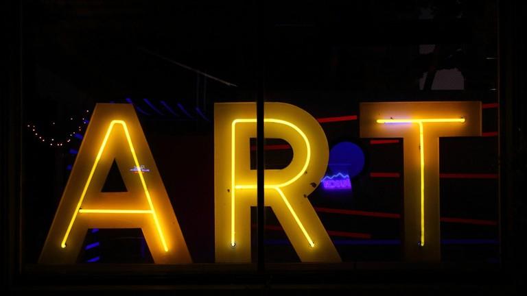 Modern art © Gabriel Millos / Flickr