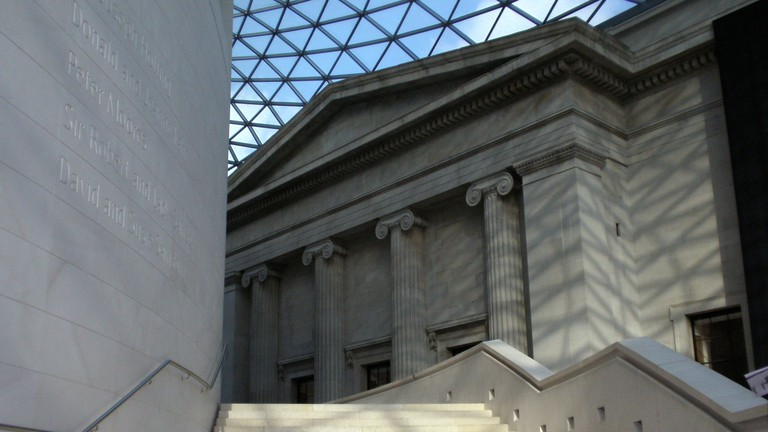 The Great Court. British Museum