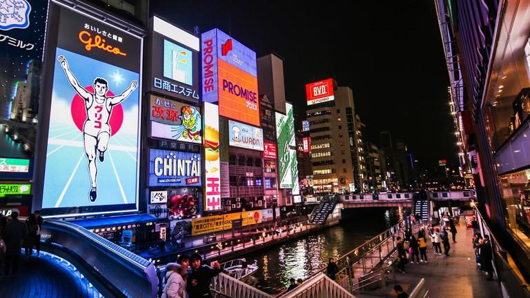 Dotonbori, Namba Osaka area, Japan