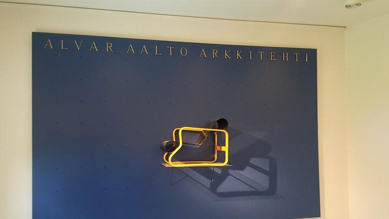 Alvar Aalto Museum chair