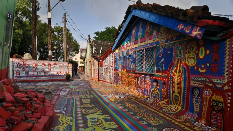 The incredible colours of Rainbow Village | © Steven R. Barringer / WikiCommons