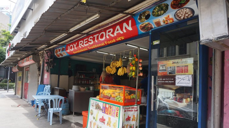 Joy Restoran Bangladeshi Food