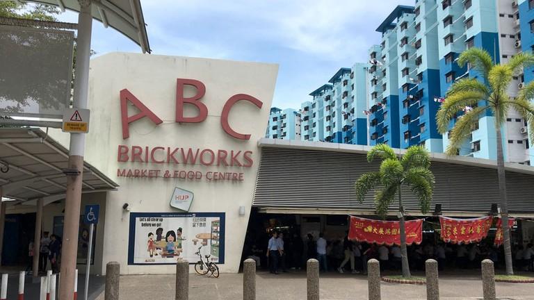 Singapore ABC Brickworkd Food Centre