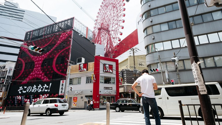 HEP 5 Ferris Wheel-Osaka-Japan