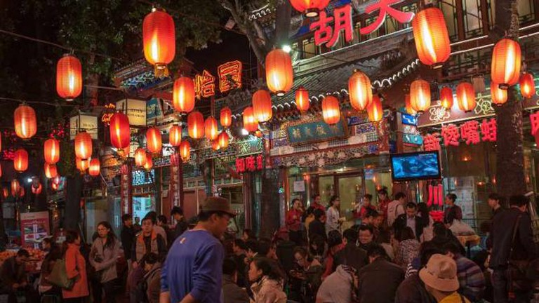 The Bustling Gulou District