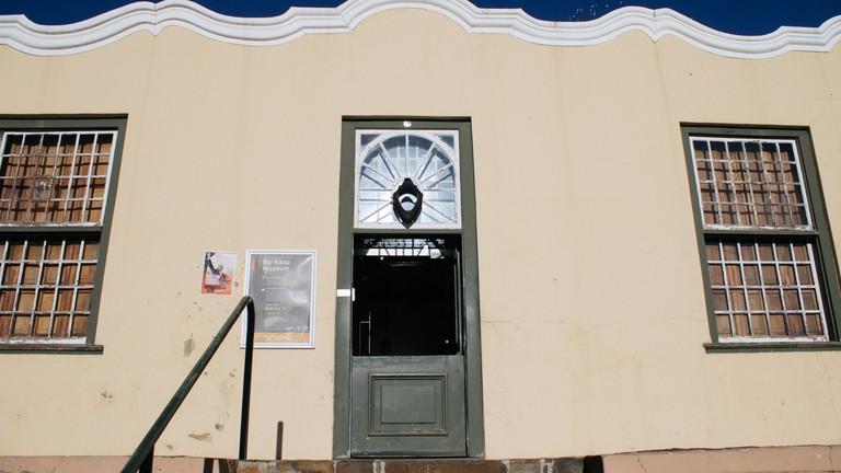 Bo-Kaap Museum