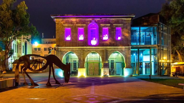 Negev Museum of Art courtyard