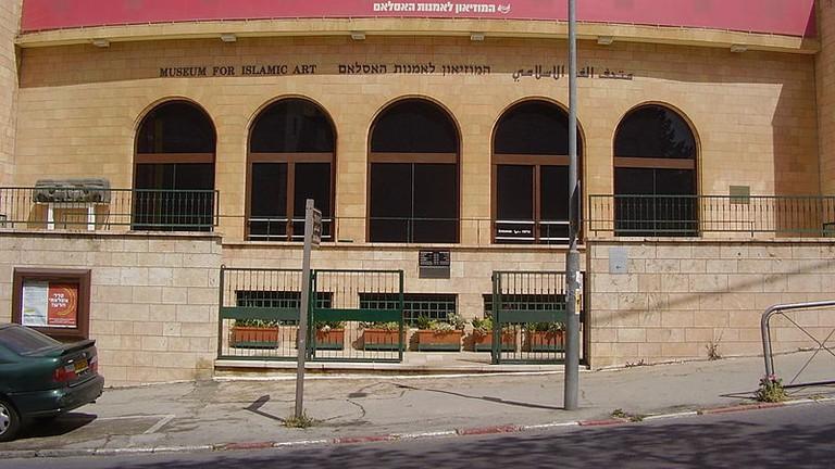 L.A Mayer Institute for Islamic Art