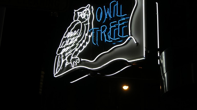 Owl Tree Neon Sign