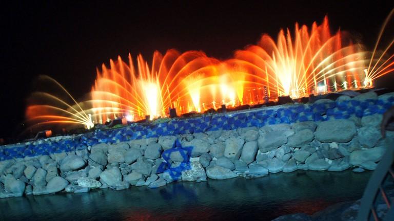 Tiberias Water Show