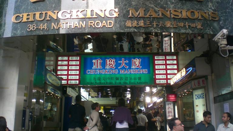 Chungking Mansions, Kowloon