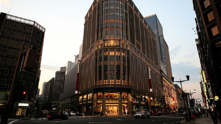 Mitsukoshi Department Store Headquarters in Ginza, Tokyo