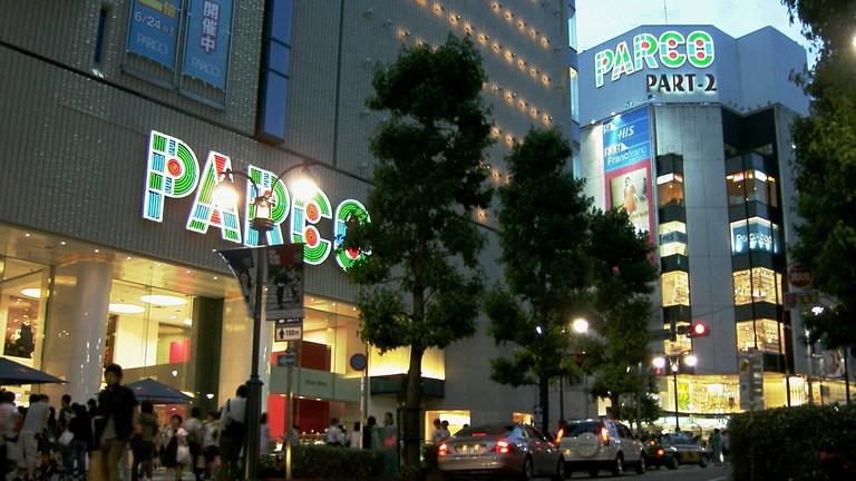 Shibuya PARCO, the company's flagship store   © CoCodoko/WikiCommons