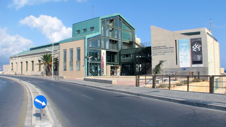 Natural History Museum of Crete in Heraklion