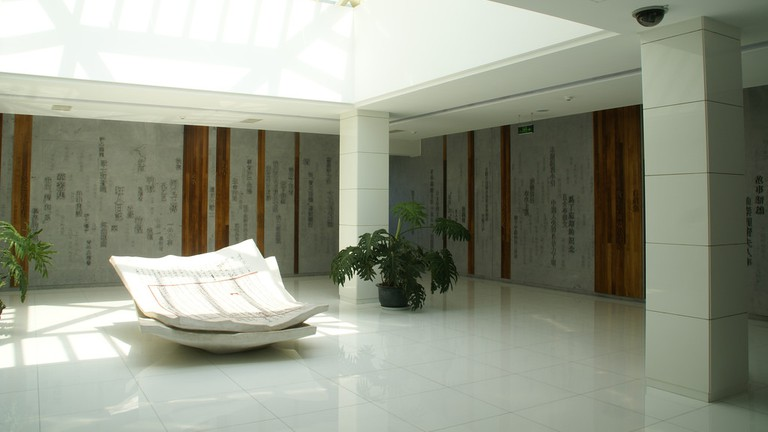 Lu Xun Museum Lobby