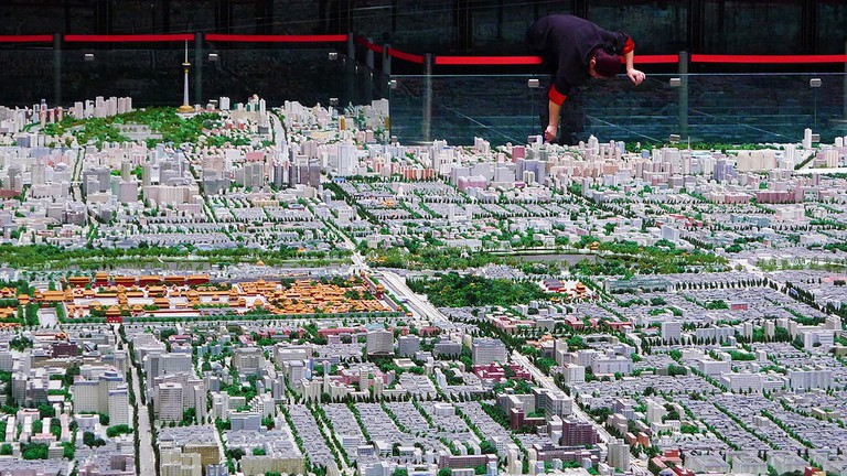 China Planning Exhibition Hall