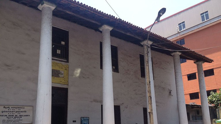 Dutch Museum Colombo