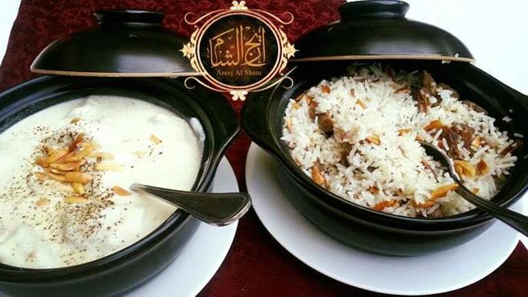 Areej Al Sham Restaurant, Amman