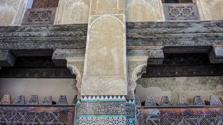 Decorative details inside the Medersa Bou Inania