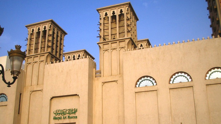 The Sharjah Art Museum
