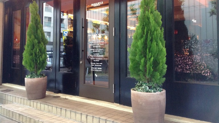 Nailey's Grill, 2-8-12 Kanocho, Chuo-ku, Kobe, Hyogo Prefecture, Japan