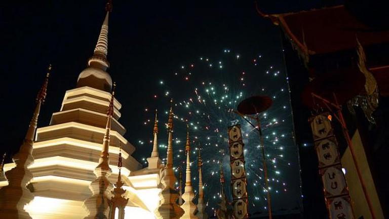 Ne'-Na Contemporary Art Space; Annex site, Tambon Mae Ram