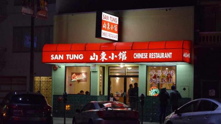 Wing It at San Tung