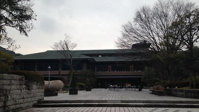 Kyoto International Community House
