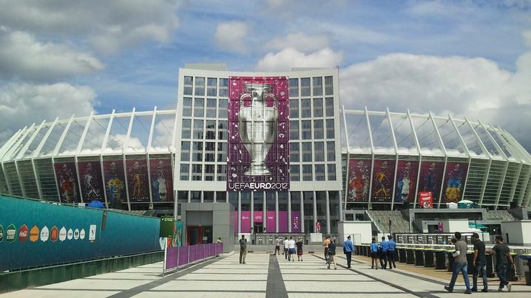 Olimpiyskiy Sports Complex