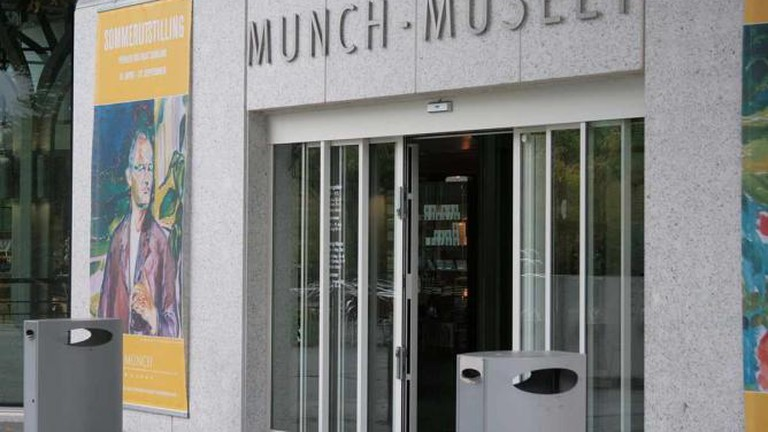 Munch museum entrance
