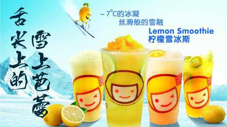 Happy Lemon Bubble Tea