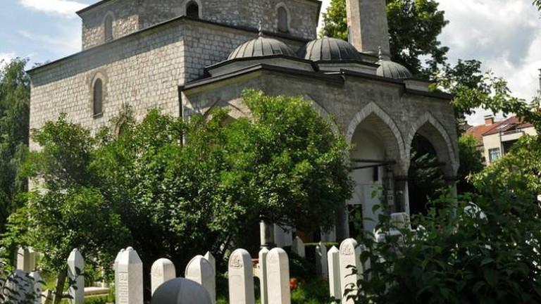 Ali Paša Mosque