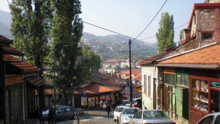 Kovači area of Sarajevo