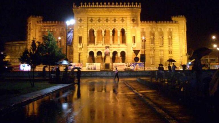 Sarajevo National Library