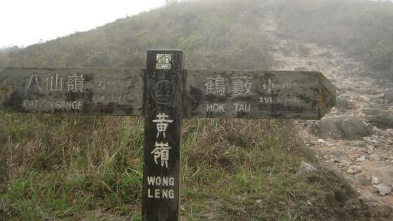 Pat Sing Leng