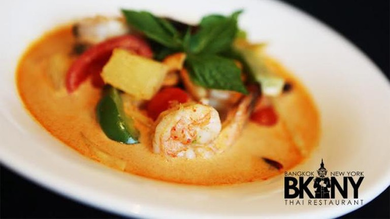 Red Curry with Shrimp & Pineapple