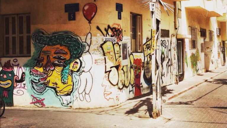 Street art in Florentin