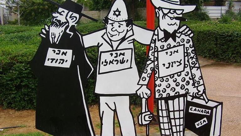 Meshuna Gallery, Tel Aviv