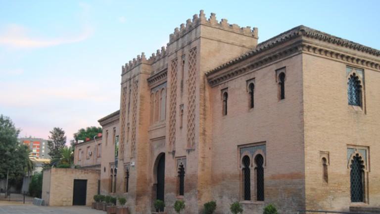 Antiguos palacios y Jardines de la Buhaira