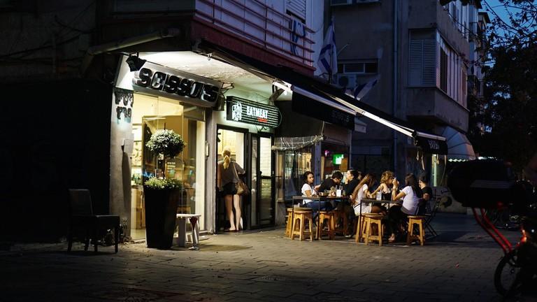 Downtown Tel Aviv