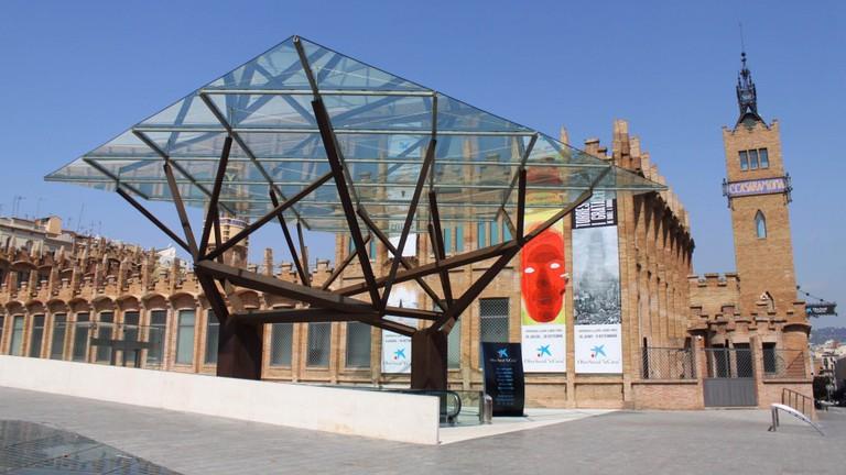 Caixa Forum, Entrance Area