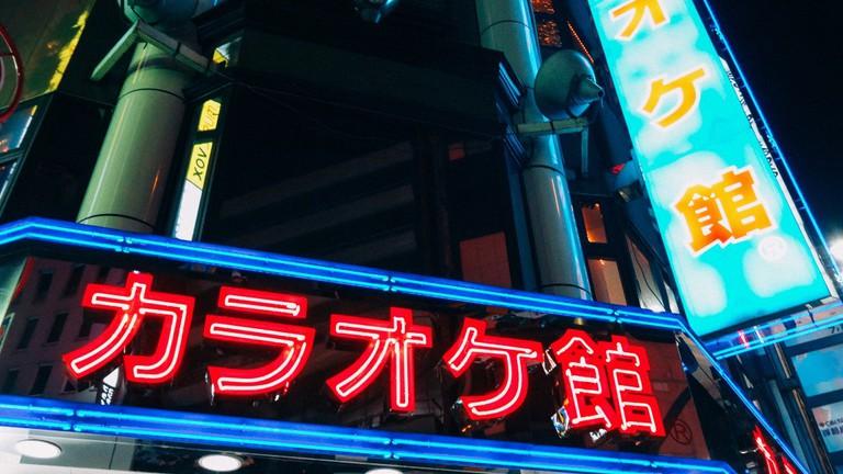 Karaoke Kan outside
