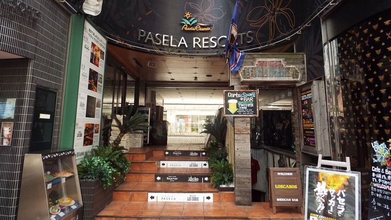 Entrance to the Pasela Resorts in Roppongi
