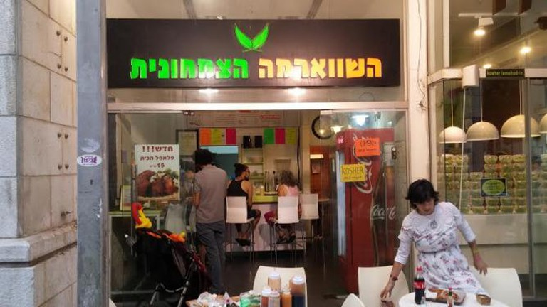The Vegetarian Shwarma