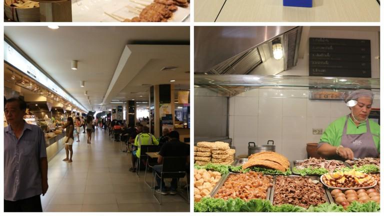 MBK Food Land