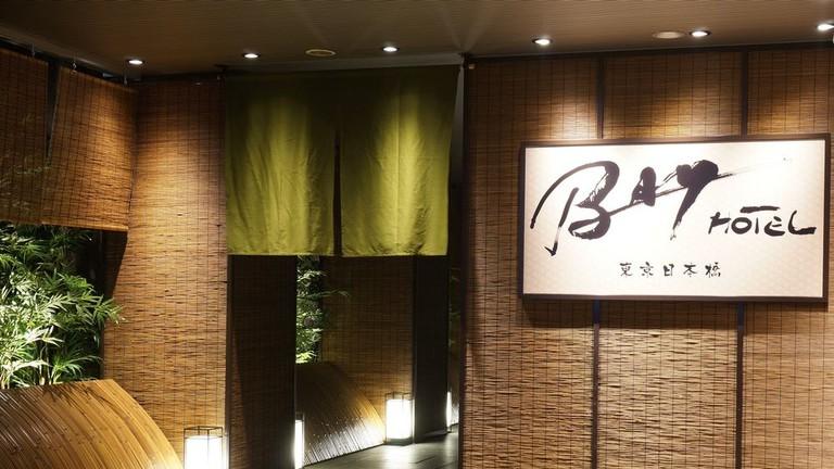 tokyo-bay-ekimae_entrance