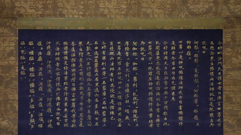 Lotus Sutra copied in the 9th Century