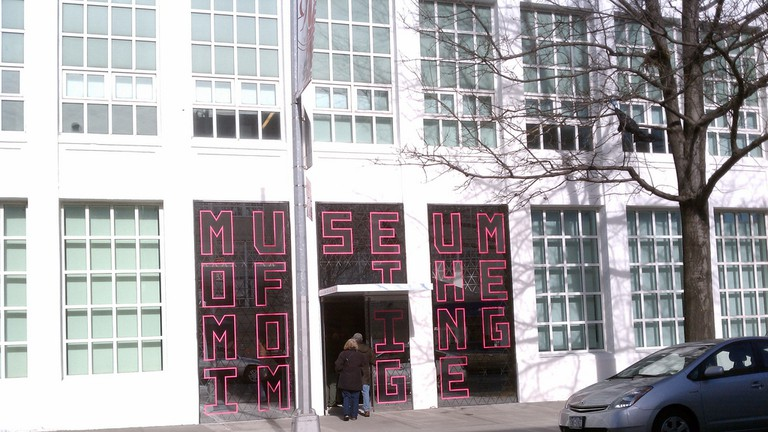 Museum of the Moving Image, New York