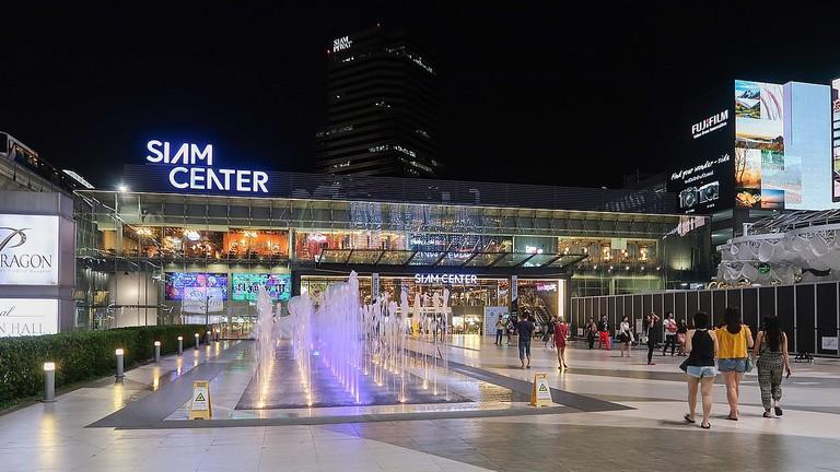 1200px-Siam_Center_Night_view_201801